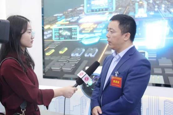 专访奇信智能董事长叶华:持续创新提高竞争力 助推智慧城市建设