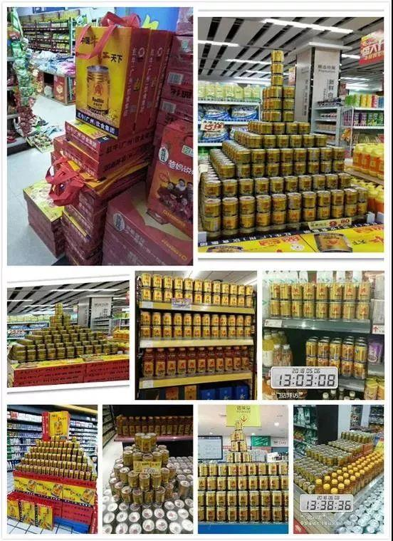 喜贺:红牛集团提神宝荣获315消费者可信赖品牌称号