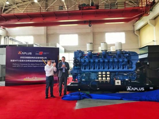 罗罗动力系统丨无锡爱加电机设备有限公司成为在华新的OEM