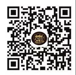 微信图片_20201111103051